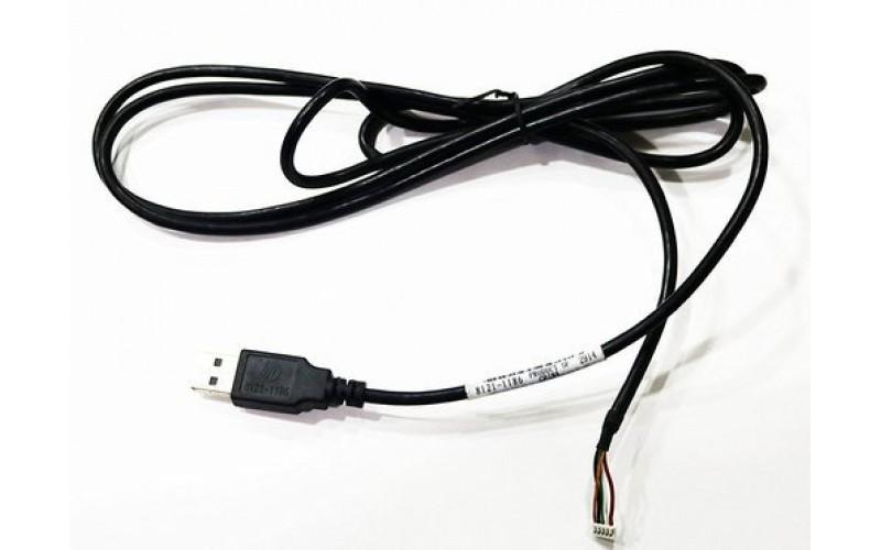MULTYBYTE AADHAR USB CABLE