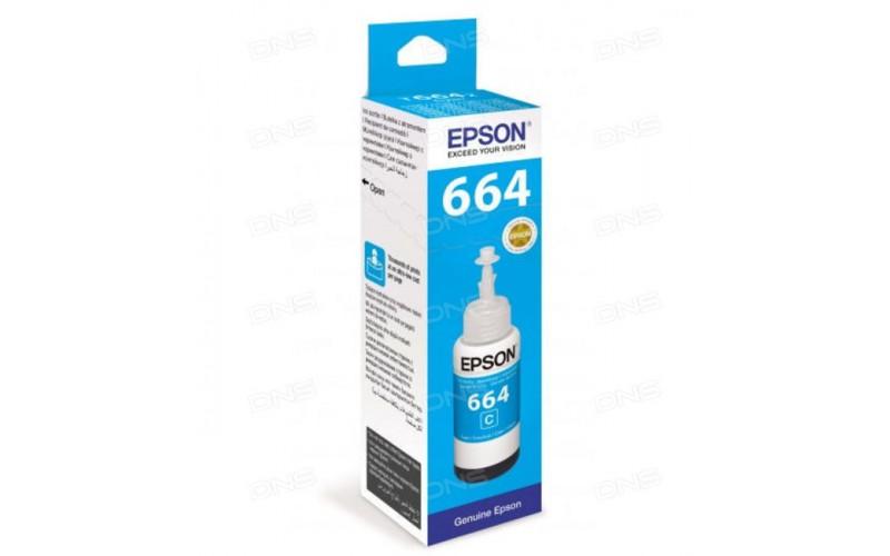EPSON INKJET INK (CYAN) 664