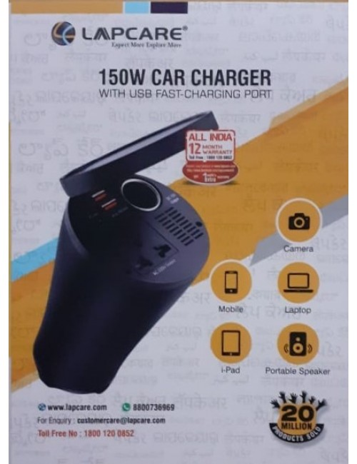 LAPCARE CAR CHARGER 150W WITH 2 PORT USB, 1 AC 220V, DC 12V