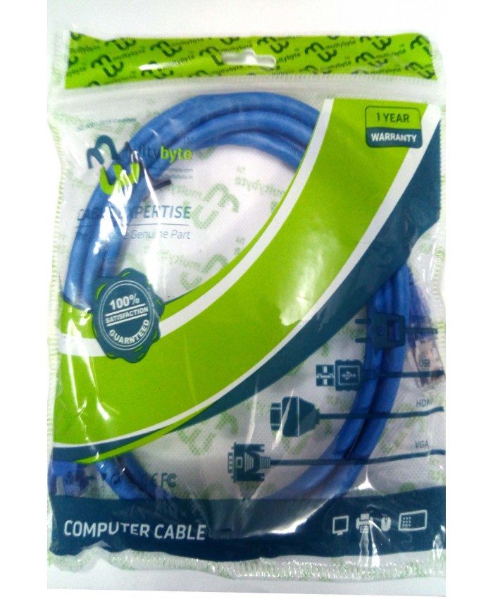 MULTYBYTE PATCH CORD CAT6 2 YARD