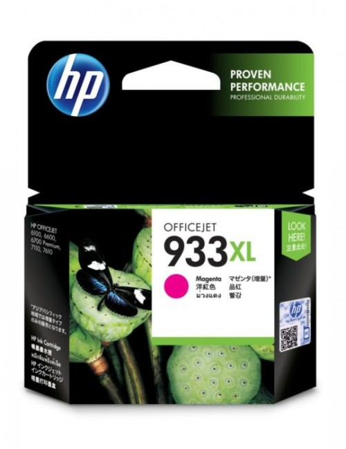 HP INK CARTRIDGE 933XL MAGENTA OFFICE JET (ORIGINAL)