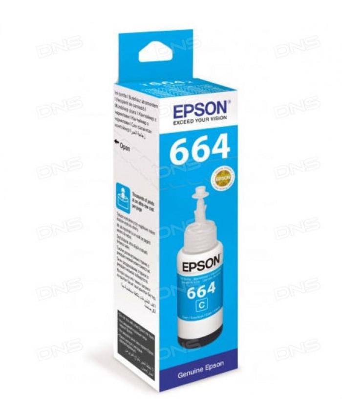 EPSON INKJET INK 664 (CYAN)