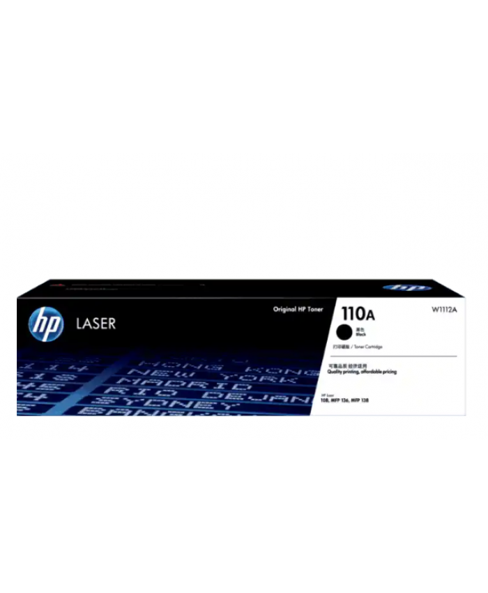 HP TONER CARTRIDGE LASER JET 110A BLACK (ORIGINAL)